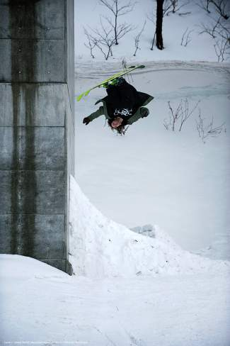 Wall rides in Japan from
